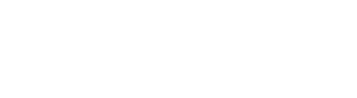 FRAME PHILOSOPHY